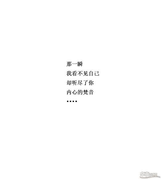 作品 2-2